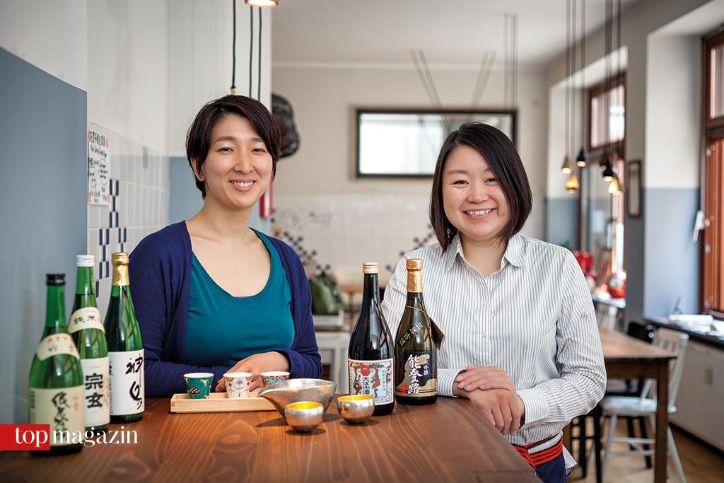 Chihiro Shimamura und Mayuko Mukaide in ihrer J'epoca Saka Bar